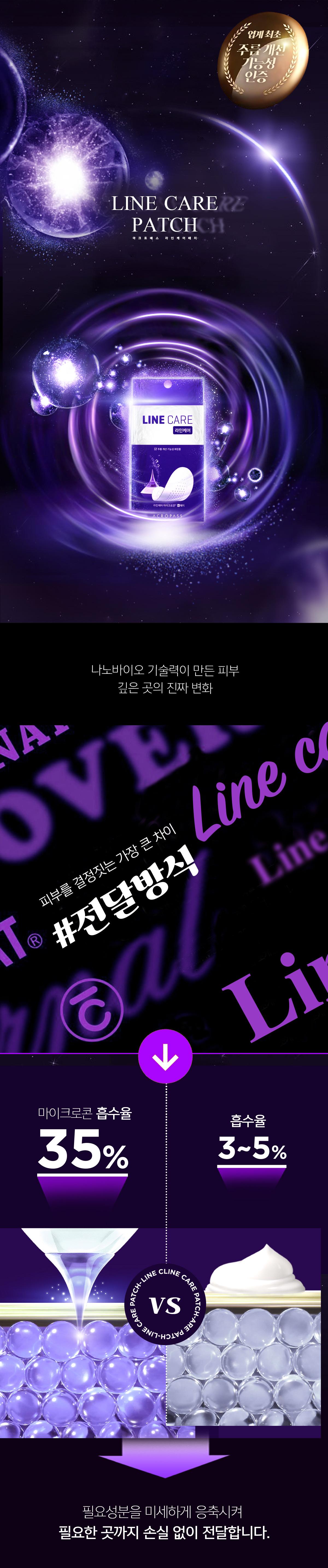linecare_renwal_01!.jpg